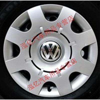 优质白料款买1单价 加厚大众桑塔纳3000普桑志俊轮盖汽车轮毂盖轮胎帽轮毂罩14寸