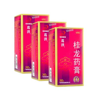 3盒 免運費 ] 葛洪 桂龍藥膏202g 關節痛 風濕類 腰腿痛 藥膏關節疼風濕骨科傷科