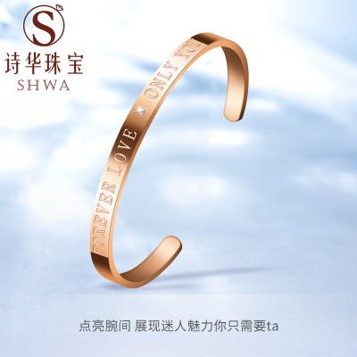 詩華珠寶 鉆石手鐲女玫瑰金色鉆石手鏈寬版簡約開口不褪色真鉆手環