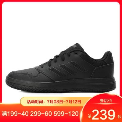 Adidas阿迪達斯男子GAMETALKER籃球鞋EH2007.