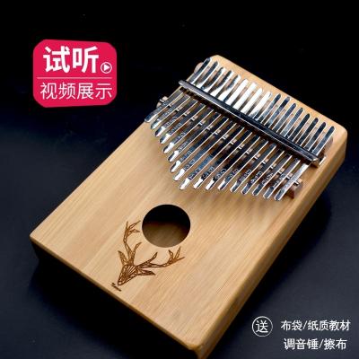 卡林巴琴17音拇指琴Kalimba手指琴單板便攜式樂器手指鋼琴初學者 17音金絲竹楠(強力推薦)