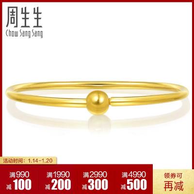 周生生(CHOW SANG SANG)黄金足金圆棍(光身)手镯90194K计价