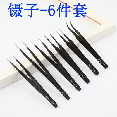 鑷子不銹鋼工具大聶子CIAA小攝子直頭多肉尖頭圓頭燕窩拔毛電子廠專用