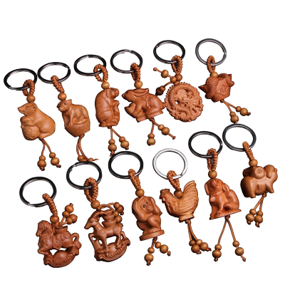 十二生肖鑰匙扣 精雕桃木立體鑰匙扣禮品掛件