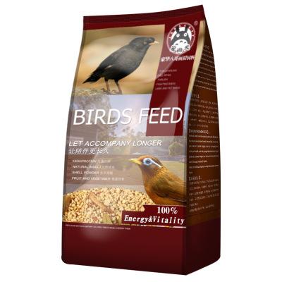 鸟食 鹩哥八哥 鸟饲料 面包虫干 鸟粮鸟食饲料908克