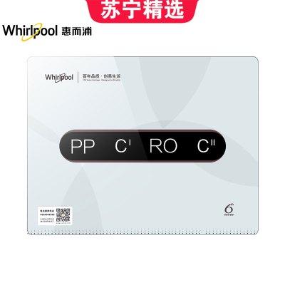 Whirlpool брэндийн ус цэвэршүүлэгч R50C83