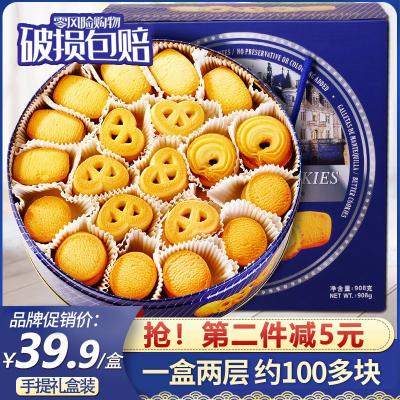 丹麥風味曲奇餅干禮盒裝鐵盒908g整箱散裝熬夜網紅小吃休閑零食品