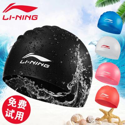 李寧泳帽防水護耳兒童成人男女通用硅膠泳帽純色泳帽專業游泳裝備