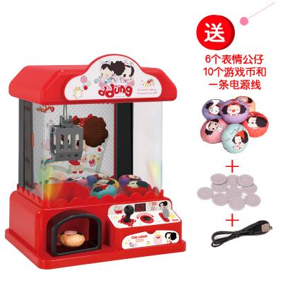 男孩女孩玩具3歲以上冬己迷你抓娃娃機游戲機兒童夾娃娃機家用投幣夾公仔糖果機玩具FDE510(330*270*375)塑料