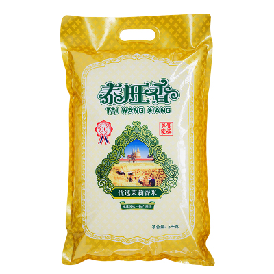 泰米 泰旺香優選茉莉香米 真空包裝5kg 泰國香米10斤 長粒米 2020年大米 新米 香米 泰國進口原糧