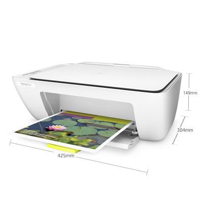 惠普(HP) DeskJet 2132 彩色喷墨一体机家用多功能打印机一体机(打印 复印 扫描)