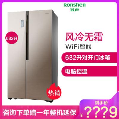 (全國聯保)容聲(Ronshen)BCD-632WD11HAP 632升對開門冰箱 無霜變頻 WIFI智控 金色