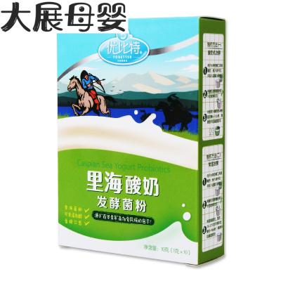 酸奶机家庭自制营养酸奶机家用小型制作老酸奶机特价yogurt maker 里海酸奶菌发一盒