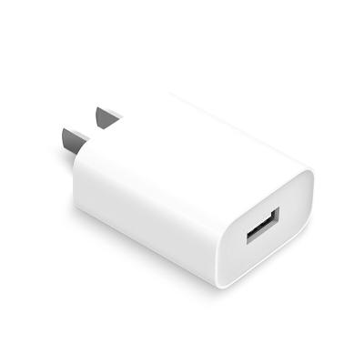 小米USB充电器快充版(18W)白色