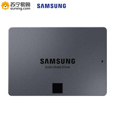 """三星(SAMSUNG) 860 QVO 1TB SATA接口 2.5""""內置固態硬盤(SSD)(MZ-76Q1T0)"""