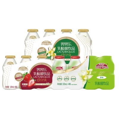 界界乐儿童乳酸菌饮料升级版3件装100ml*12