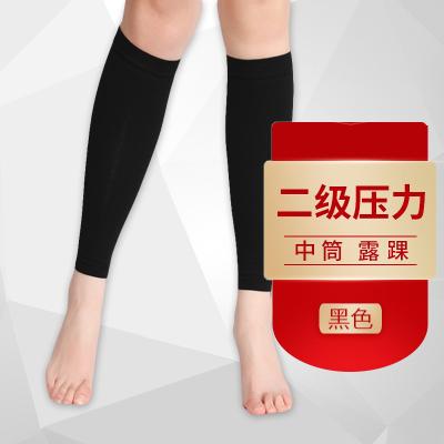 靜脈曲張彈力襪醫用 男女長坐久站治療型防血栓器抽筋護小腿 中老年孕婦水腫疲勞美腿襪 護士筋脈小腿襪二級 束小腿露踝-黑色