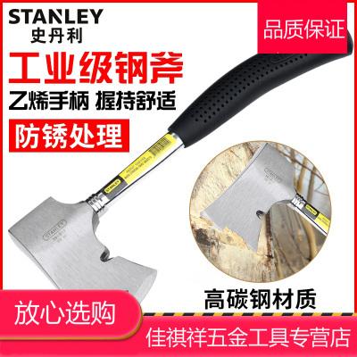 史丹利(STANLEY)鋼斧木工斧子伐木斧園林斧頭工業鋼柄戰斧開山斧59-020-22