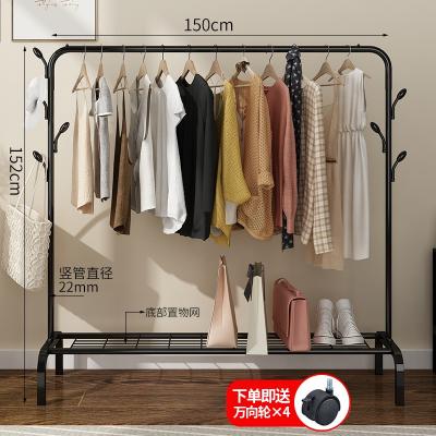 晾衣架落地折疊室內單桿式曬衣架臥室掛衣架古達家用簡易涼衣服的架子 1.5米黑+置物網 1個
