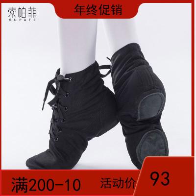 高帮软底舞蹈鞋女古典练功服现代舞鞋芭蕾跳舞男绑带爵士舞靴服装