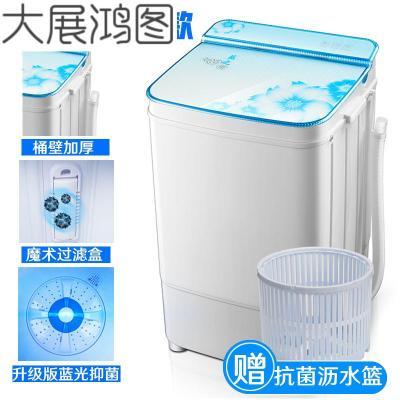5kg洗脱一体单筒桶家用大容量半全自动小型迷你洗衣机 长虹洁立方50蓝之恋豪华款