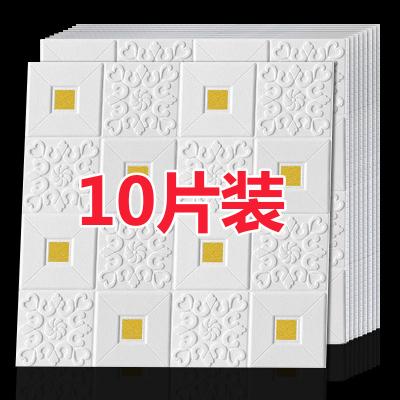 自粘3d墻紙立體泡沫背景墻貼隔音裝飾臥室溫馨房間古達吊頂天花板壁紙