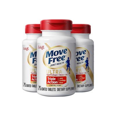 3件裝|美國進口Schiff MoveFree維骨力膠原蛋白軟骨素鈣片 白瓶75粒 滋養關節 高濃縮骨膠原蛋白