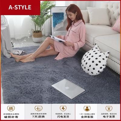 苏宁放心购客厅灰色茶几地毯卧室房间少女网红同款床边飘窗阳台榻榻米地毯垫A-STYLE