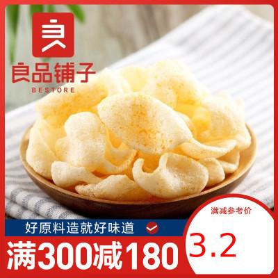 【良品鋪子 】蝦片25gx1袋 烤肉味 膨化零食炸蝦片兒時懷舊零食好吃的蝦片休閑食品袋裝