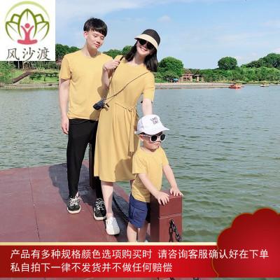 高端亲子装夏装短袖t恤一家三口四口潮洋气母子装母女装图片件数为展示