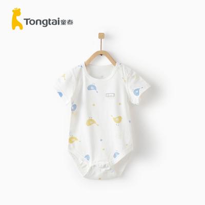 童泰(TONGTAI)2020年夏季新款嬰兒衣服1-18月男女寶寶純棉短袖肩開包屁衣