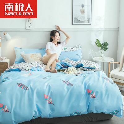 南極人(NanJiren) 網紅款四件套床上用品床單親膚舒適被套被子夏季床上用品