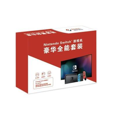 任天堂 (Nintendo)Switch 紅藍豪華全能套裝( 便攜包+防藍光膜+藍牙手柄+JBL耳機+藍牙器 )