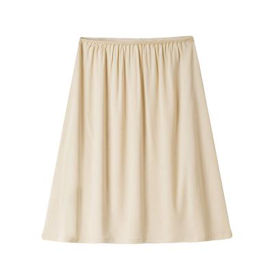 打底半身裙白色防走光内衬裙安全防透女百搭内穿裙子低腰运动短裙A型 臻依缘