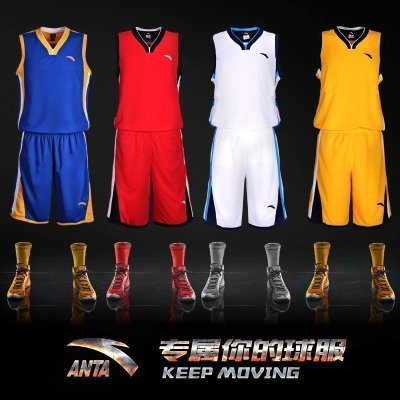 安踏籃球服套裝男裝2019夏季背心短褲球衣比賽訓練運動服印號