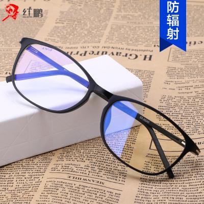 【廠家直供】防輻射眼鏡框男潮女配近視抗藍光疲勞手機電腦保護眼睛平面平光鏡防輻射眼鏡瑞希羅