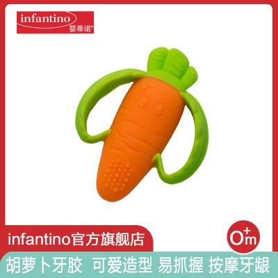 美国婴蒂诺胡萝卜婴儿牙胶香蕉宝宝男孩女孩安抚咬咬胶 手抓磨牙棒