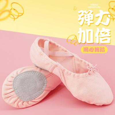 成人女彈力芭蕾舞鞋兒童專業舞蹈練功鞋肉色帆布中國民族鞋貓爪鞋