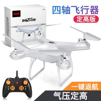 勾勾手(gougoushou)遙控飛機無人機玩具耐摔四軸飛行器戰斗航模直升男孩玩具 四軸飛行器定高版-白色(無航拍)