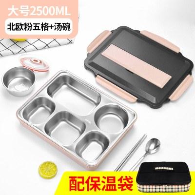 304不銹鋼飯盒 加大加深學生上班族飯盒便當盒帶分隔配餐具