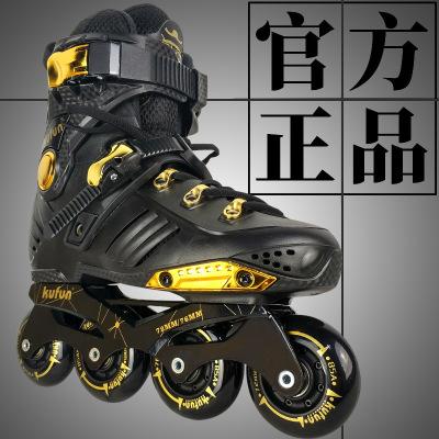 酷峰kufun溜冰鞋轮滑鞋旱冰滑冰男女初学者直排轮专业花式鞋大学生