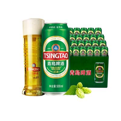 青島啤酒 鎮店之寶 經典啤酒500ml*24聽官方直營