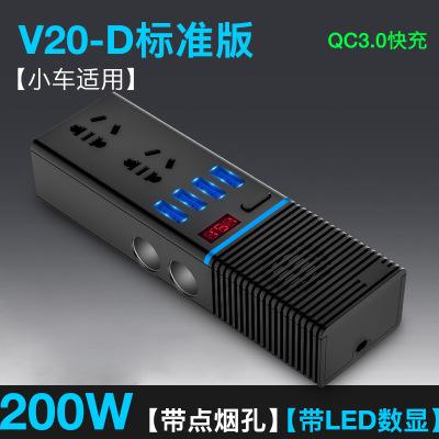 (小車專用)ZHUAX車載逆變器車載逆變器12v轉220v 24v變220v小車貨車通用版車載電源轉換器插座車充