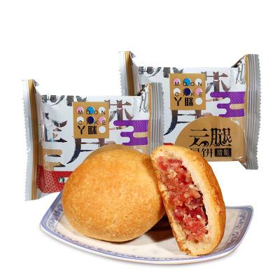 丫瞇樂(YUMMYHi)云腿滇式酥皮月餅 50g/枚 10枚散裝 云南特產 休閑食品 傳統糕點