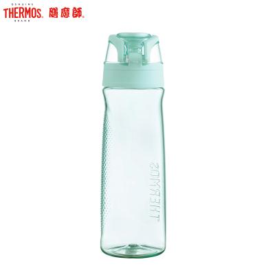 膳魔师(THERMOS)朱一龙同款水杯Tritan塑料杯运动水杯TCSD-700小哑铃 700ml 家用/旅行/通用