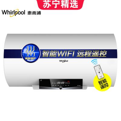 Whirlpool брэндийн усны бойлуур ESH-50EQ