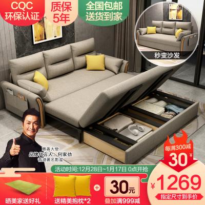 都市名门 多功能可折叠布艺沙发床懒人坐卧推拉伸缩两用沙发床实木架客厅简约现代卧室沙发床小户型经济型单人双人网红款1.5米