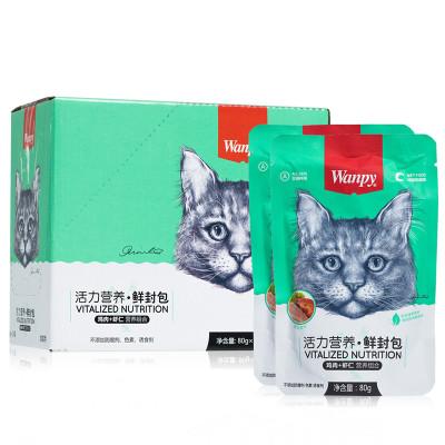 Wanpy頑皮鮮封包活力營養鮮封包80g*10包雞肉蝦仁貓零食貓濕糧拌飯營養食品
