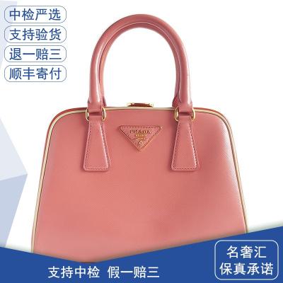 【正品二手95新】普拉達(PRADA )女士 粉橙拼色 盒子包 手提包 牛皮 包卡