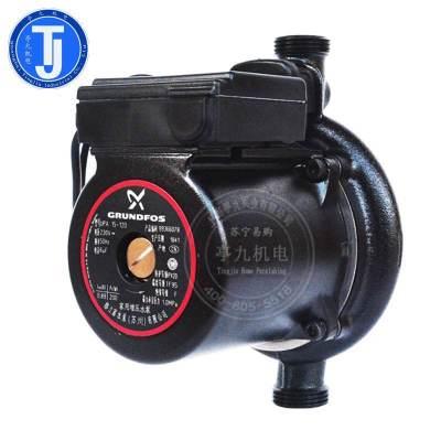 丹麦格兰富水泵UPA120全自动增压泵UPA15-120家用静音加压泵新款自来水无声增压泵家用热水器水流感应加压泵